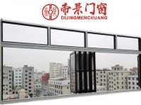 阳台全开窗现场安装展示