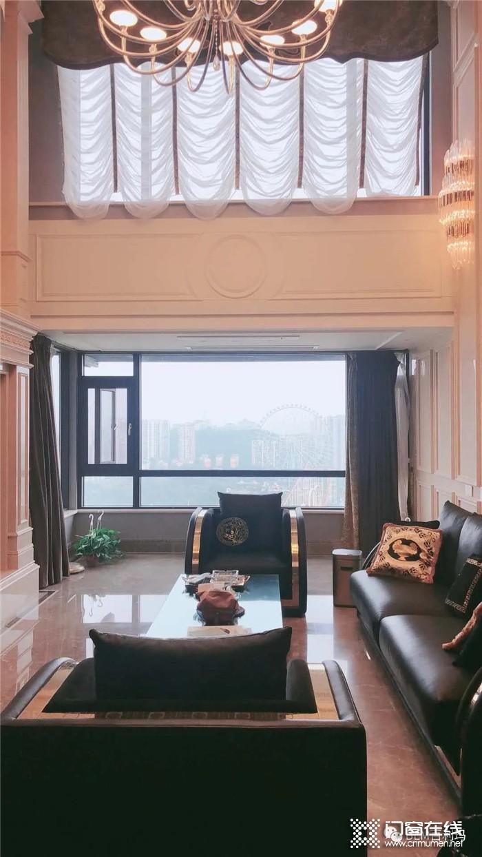 百利玛窗造宽境墅居,让生活大有不同