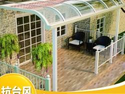铝合金车棚、雨棚