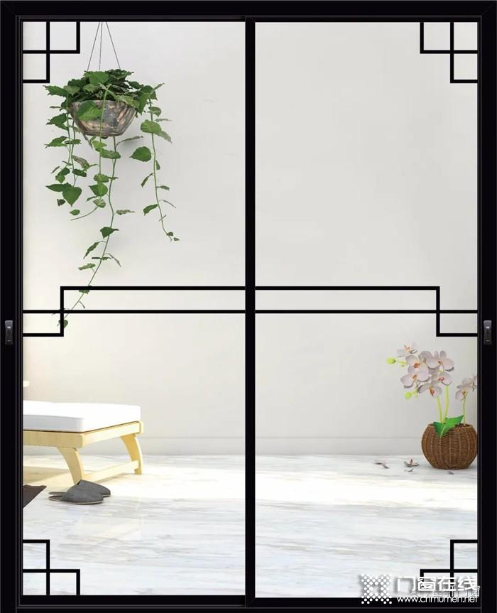 富轩推拉门,为生活增添一点诗意,让家的内容更加丰富美好!