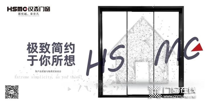 汉森窄边系统门,极致简约,于你所想!