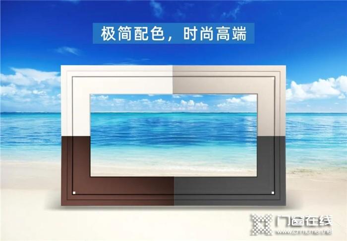 """帝奥斯112极景系列断桥平开窗,惬""""享""""无边好景!"""