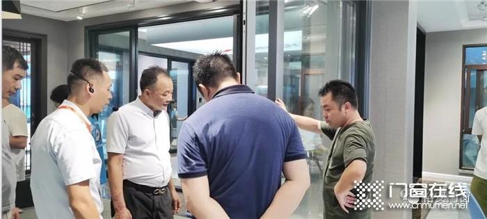 南海铝门窗五金协会到访裕安,交流互鉴共促品牌发展