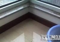 窗户漏风漏水不保暖怎么办?你必须要知道其中的原因