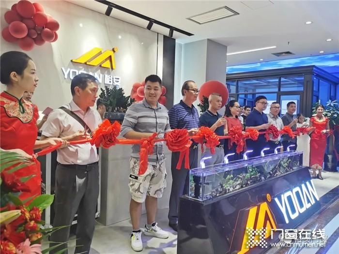 热烈祝贺裕安门窗桂林旗舰店盛大开业