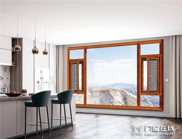 富奥斯窗纱一体系统窗,再也不怕蚊虫扰梦