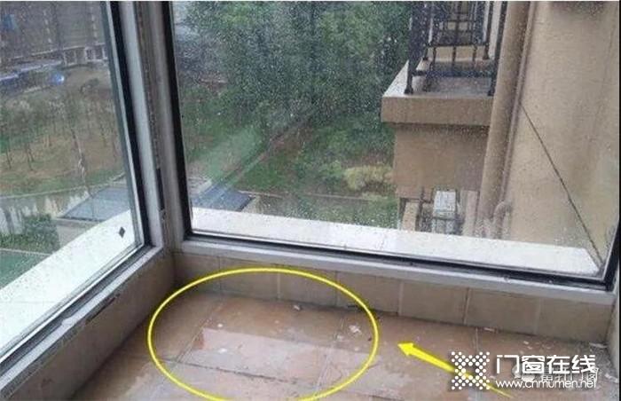 有了富轩隔热断桥铝门窗,再也不用担心家里漏水渗水啦