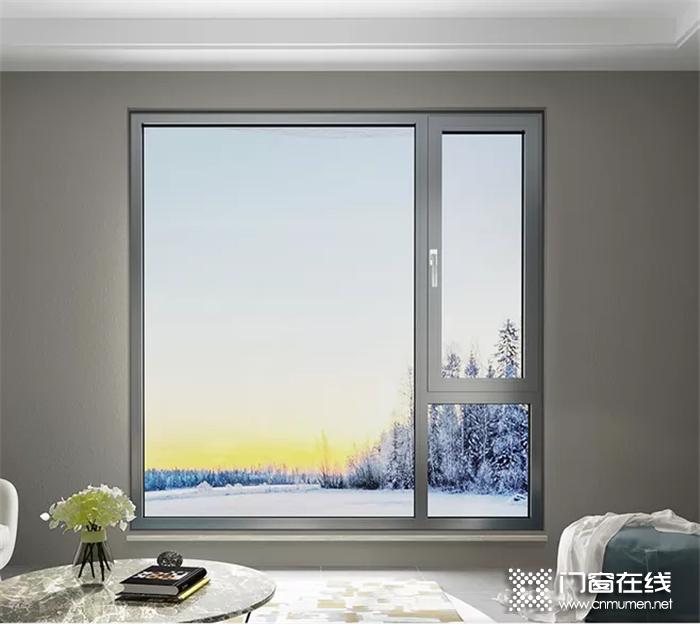 安格尔门窗,营造舒适的居家环境