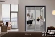帕尔玛门窗设计,简约又养眼!