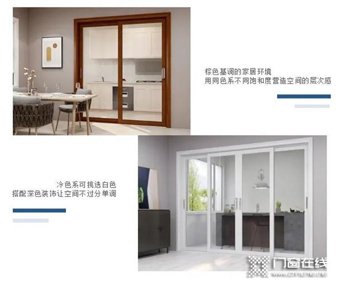 皇派门窗用中式美学的智慧打造高品质家居环境