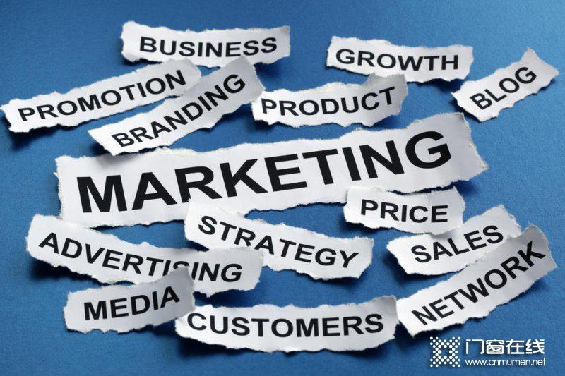 免费营销渐成主流 门窗企业需把握机遇