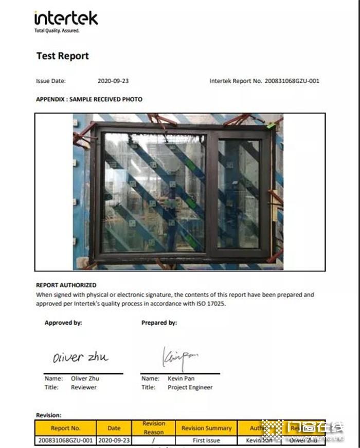 重磅!德技优品门窗取得澳大利亚门窗测试标准AS2047最高等级认证!
