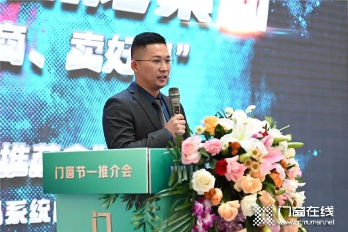 """载誉前行!百利玛荣获红星美凯龙""""优秀合作品牌"""""""
