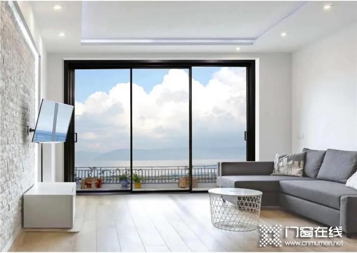 家里门窗像简纳斯这样装,让你的家美得永不过时