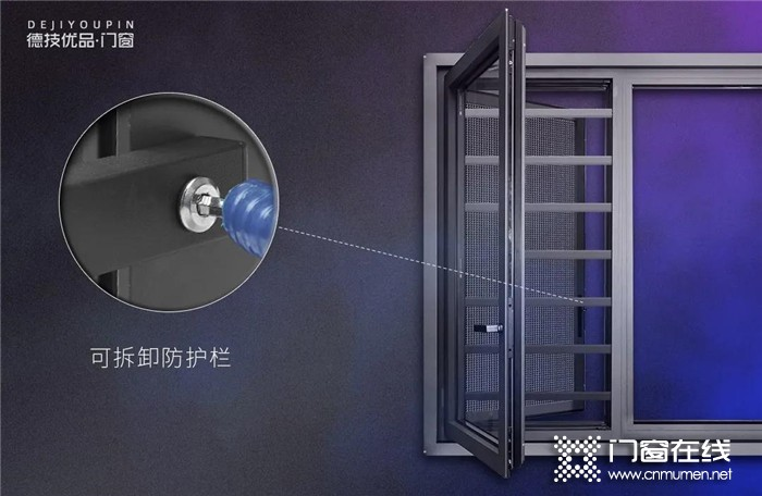 德技优品门窗,这就是安全门窗专家的硬实力