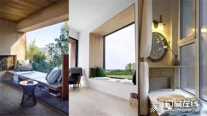 飘窗跟着富奥斯这么设计,窗里窗外皆是美好
