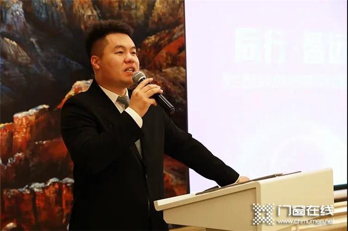 罗兰西尼2020年经销商沟通会重庆站顺利开展