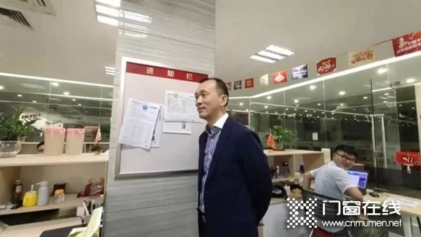 轩尼斯门窗双11总裁直播夜53分钟破千万 品类TOP2!