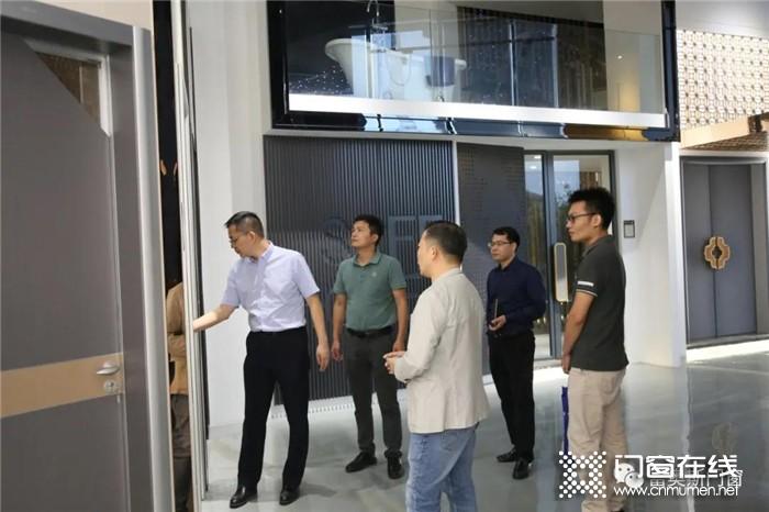 热烈欢迎坚朗集团高层到访富奥斯总部参观交流