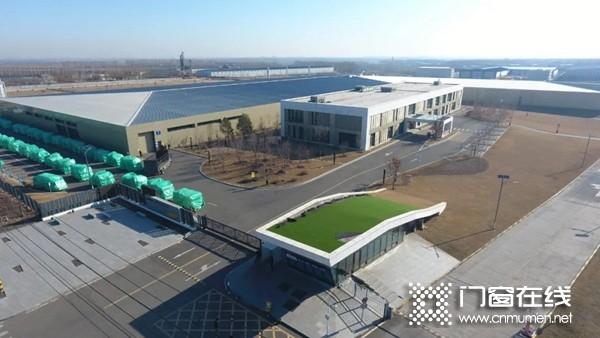 森鹰董事长边书平南京第七届门窗定制行业大会演讲主题:工厂在哪里,市场就在哪里