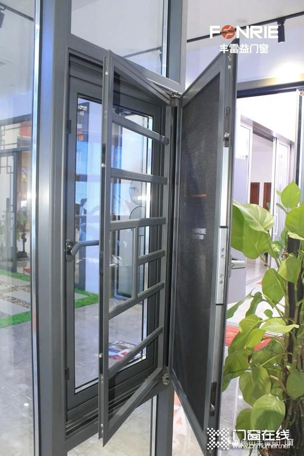 丰雷益新品100系列平开窗上市,不凡技艺再度升华!