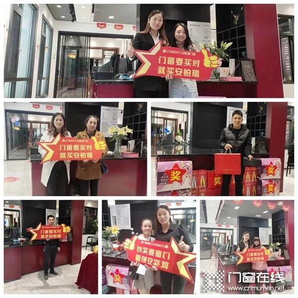 安柏瑞安全系统门窗江西南康店升级开业活动圆满成功