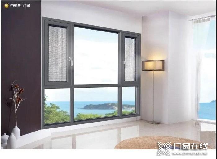 帝奥斯的15条门窗基本知识,让你轻松了解铝合金门窗!