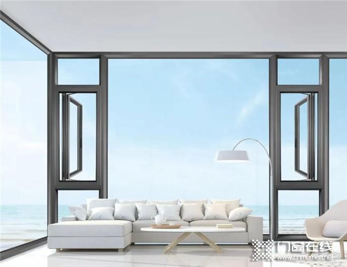安格尔A9高端系统窗,展示高性能系统的门窗艺术