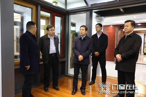 邹平市人大常委会主任闫士柱、副主任马兵前往滨鹰门窗总部调研指导
