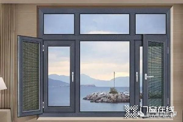 德立澳门窗告诉您门窗玻璃中空是不是越大越好