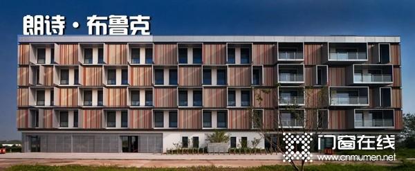 森鹰门窗邀您关注第七届中国被动式建筑高峰论坛