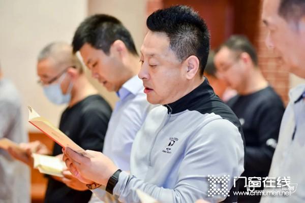 米兰之窗董事长马俊清受邀出席2020创新设计联盟年终会议!