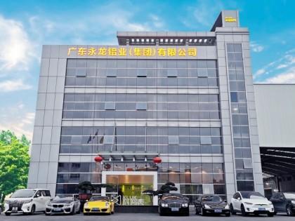 广东斑田幕墙门窗系统有限公司现正火爆招商!