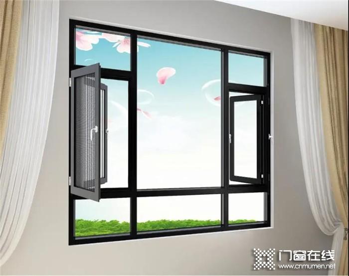 """今天门窗""""讲武德,不偷袭"""",用品质为你营造幸福之家"""