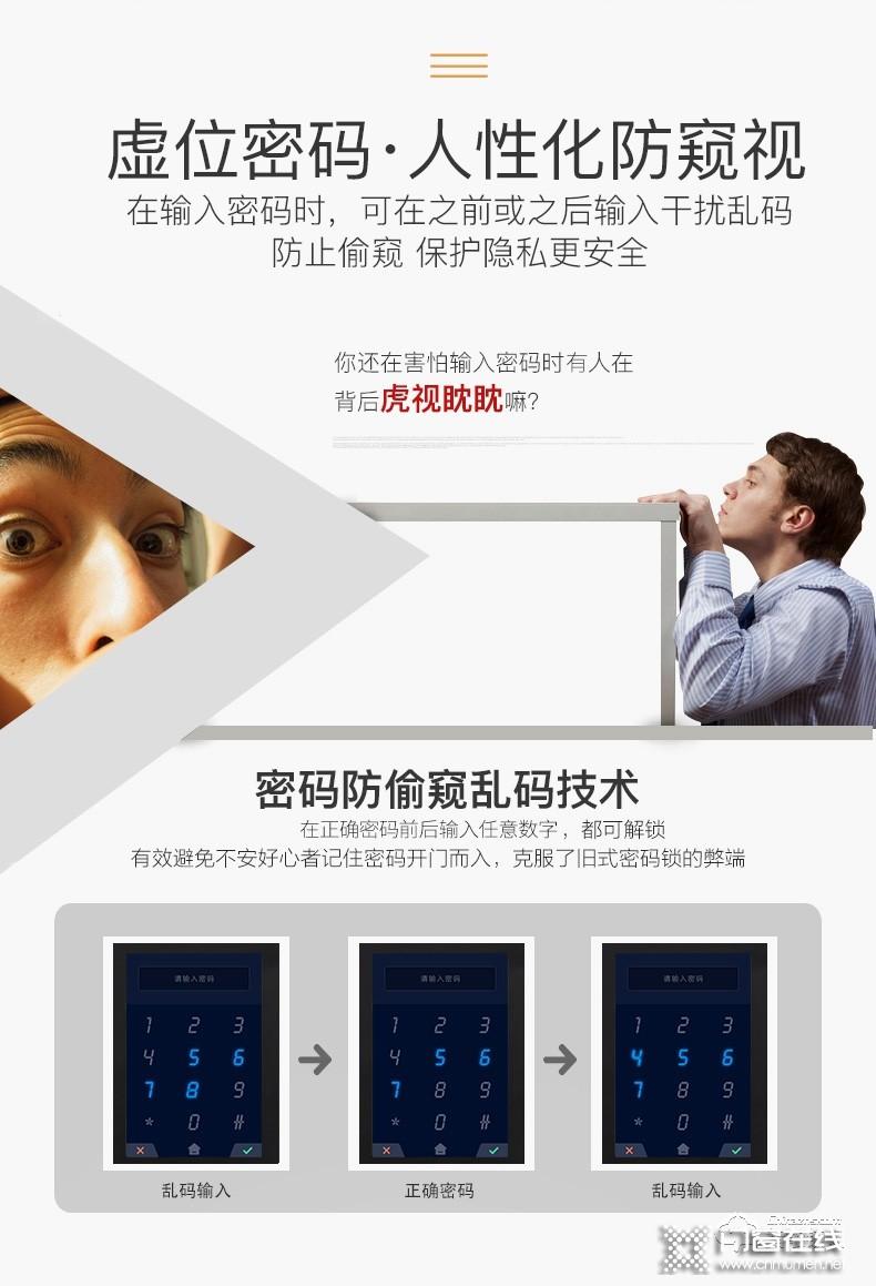 弘博汇指纹锁 H9人脸识别智能锁可视对讲指纹锁.jpg