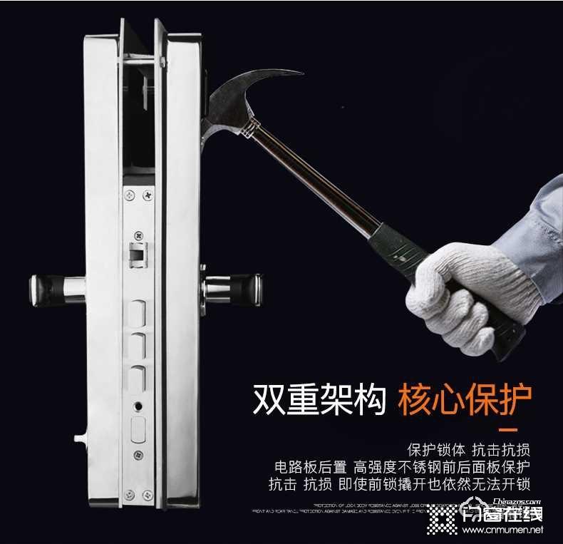 弘博汇指纹锁 C8家用指纹锁电子锁.jpg