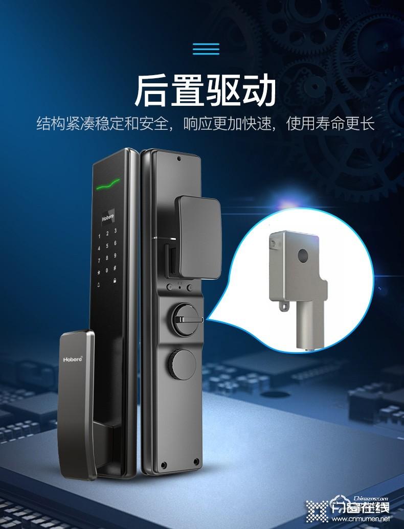 弘博汇智能锁 F5全自动锁家用智能锁.jpg