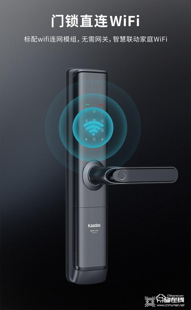 凯迪仕智能锁 S110家用防盗门锁电子锁密码锁