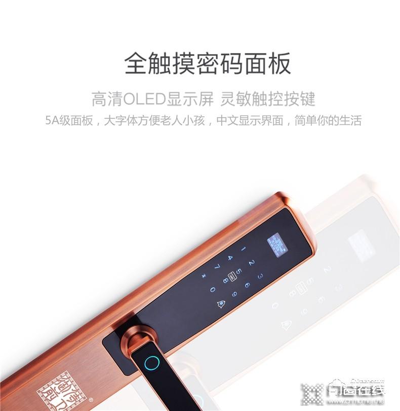 基信智能锁 御008指纹密码锁电子锁智能门锁.jpg