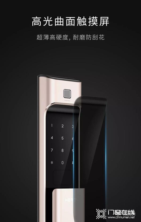3.we新品|黑龙H6全自动智能锁,匠心之作,让世界再一次仰望bp.jpg