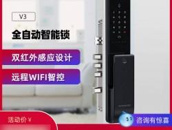 汇泰龙智能锁 V3推拉式家用防盗门密码智能锁