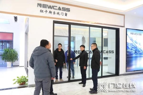 纽卡斯系统门窗宁波旗舰店即将盛大开业!