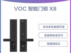 VOC智能锁 X8电子密码锁智能门锁
