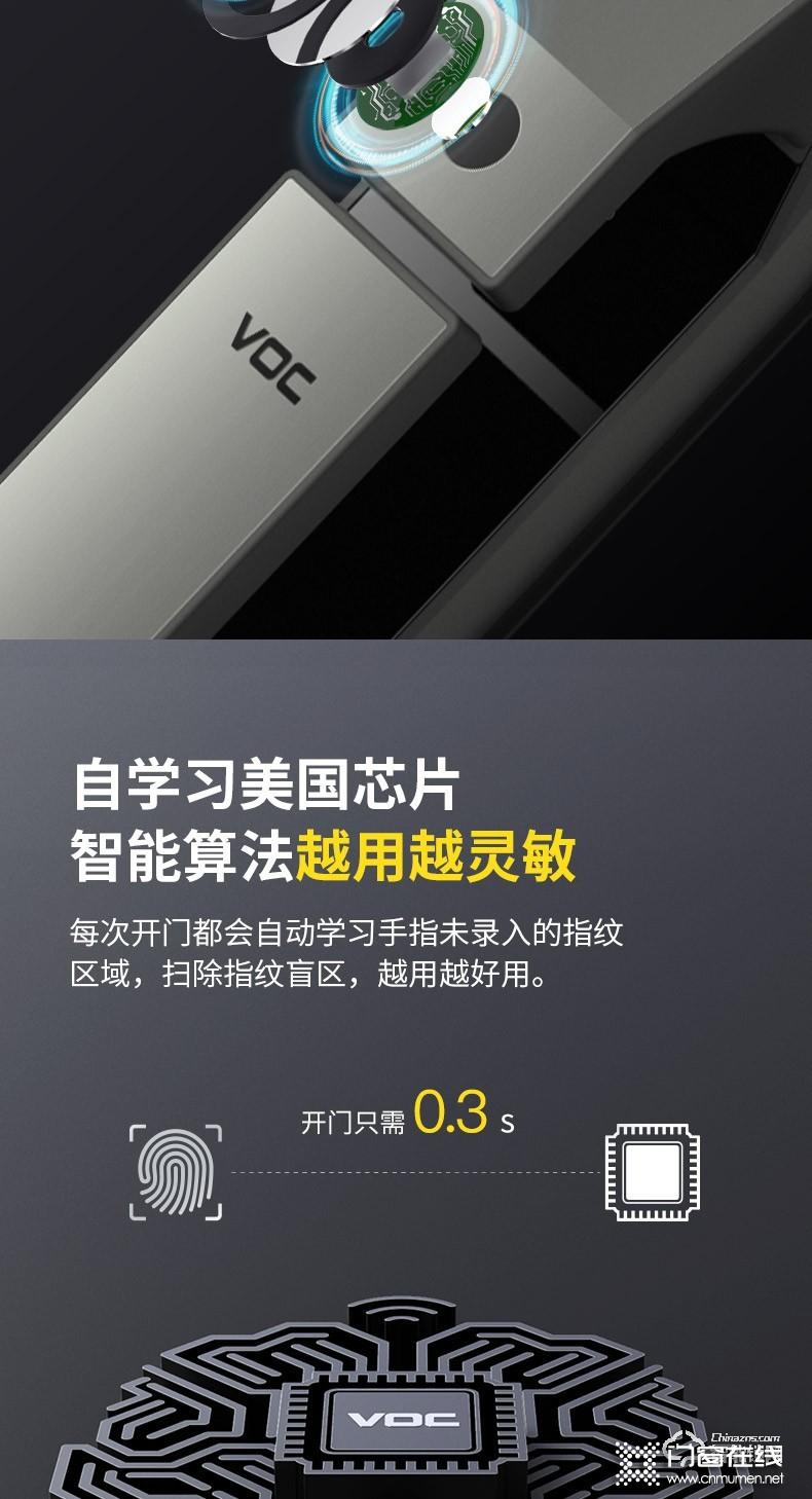 VOC智能锁 T9-BT全自动电子锁磁卡密码锁.jpg