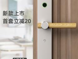 VOC智能锁 AX室内卧室房门锁现代简约静音门锁