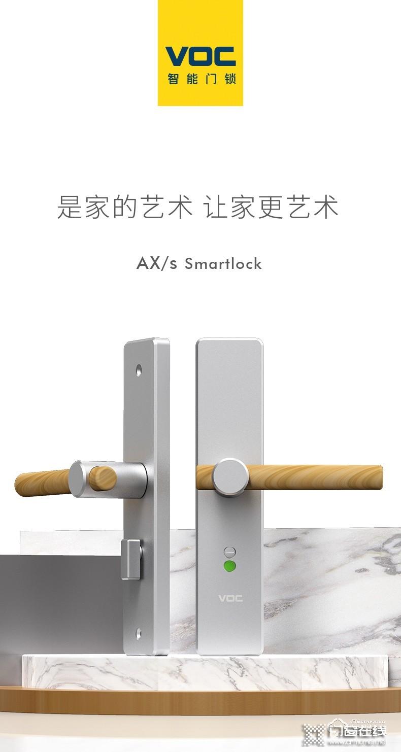 VOC智能锁 室内卧室房门锁现代简约静音门锁
