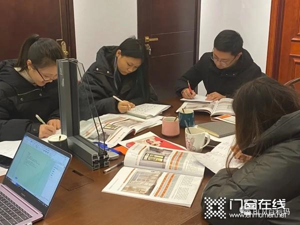 百利玛门窗731新商赋能特训营(如皋站)成功举行