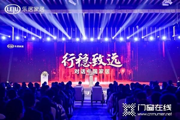"""轩尼斯门窗荣膺""""2020消费者信赖十大家居品牌""""称号"""
