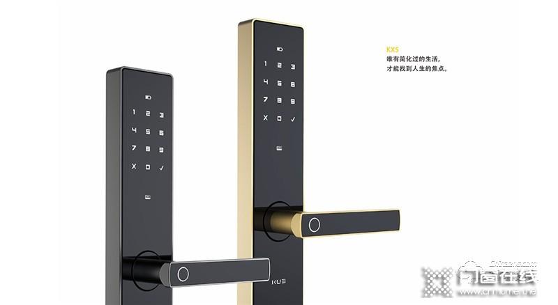 KUB智能锁 KX5双轴承把手直板密码锁