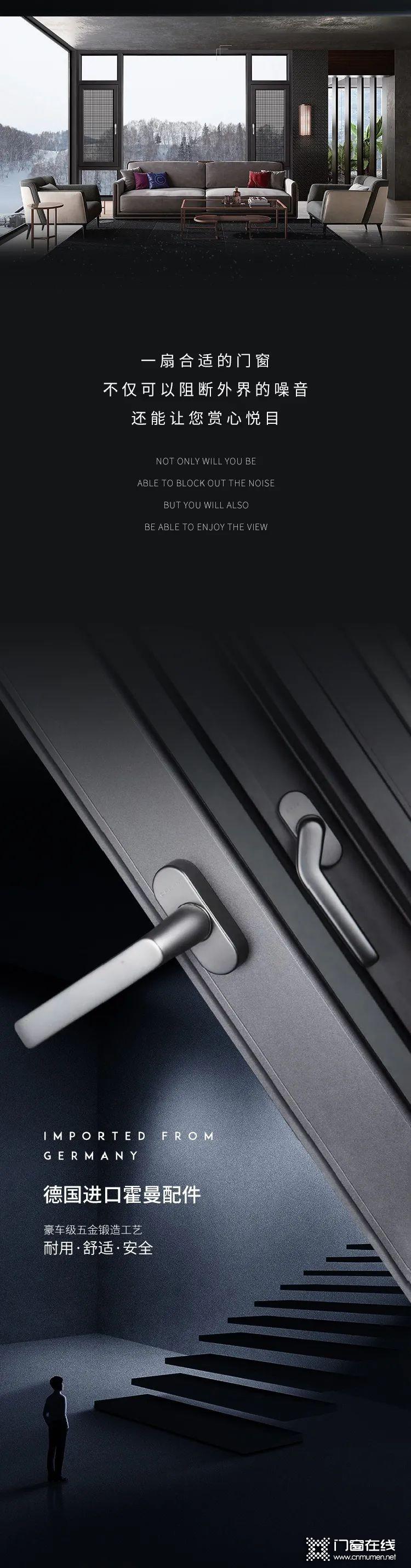 皇庭金门系统门窗 | 皇轩111断桥系统窗纱一体平开窗